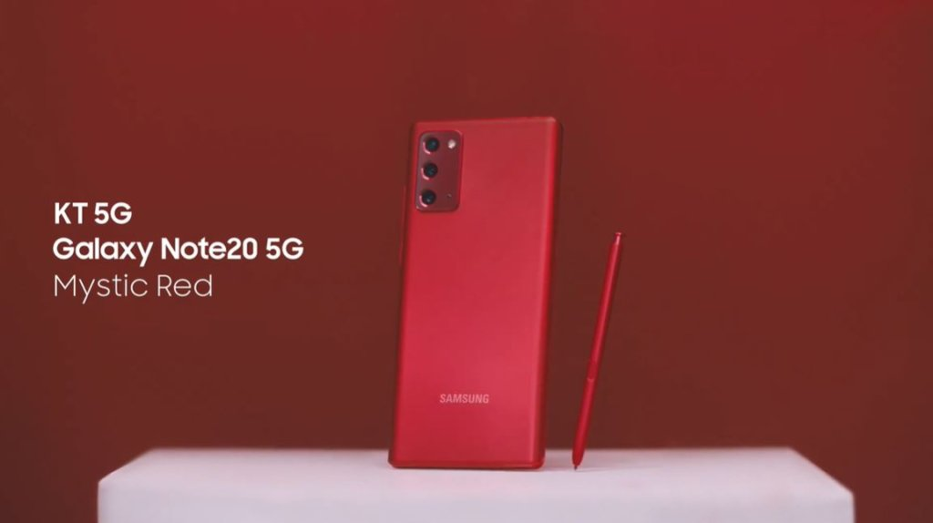 Galaxy Note 20 mystic red