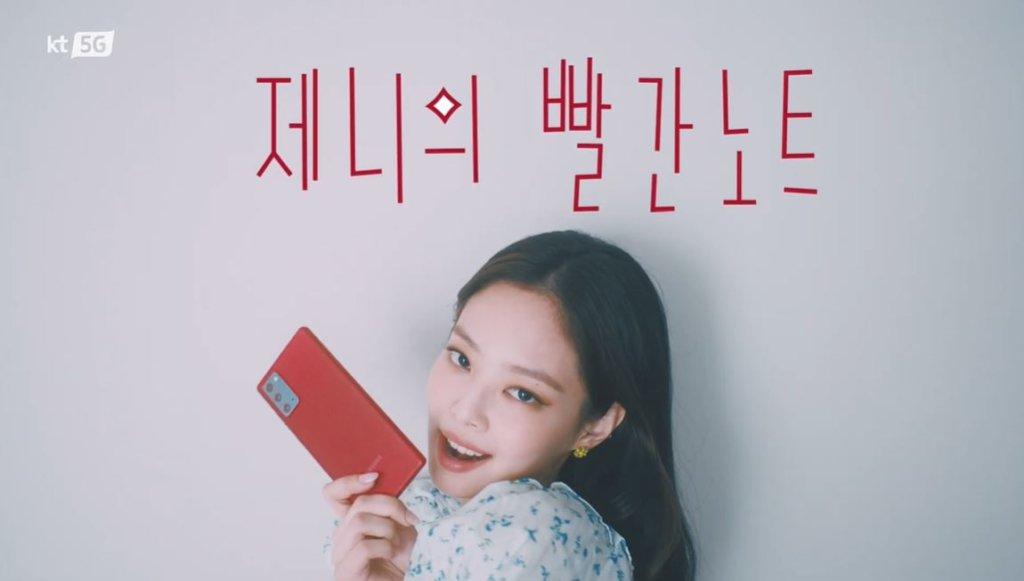 Galaxy Note 20 mystic red jennie