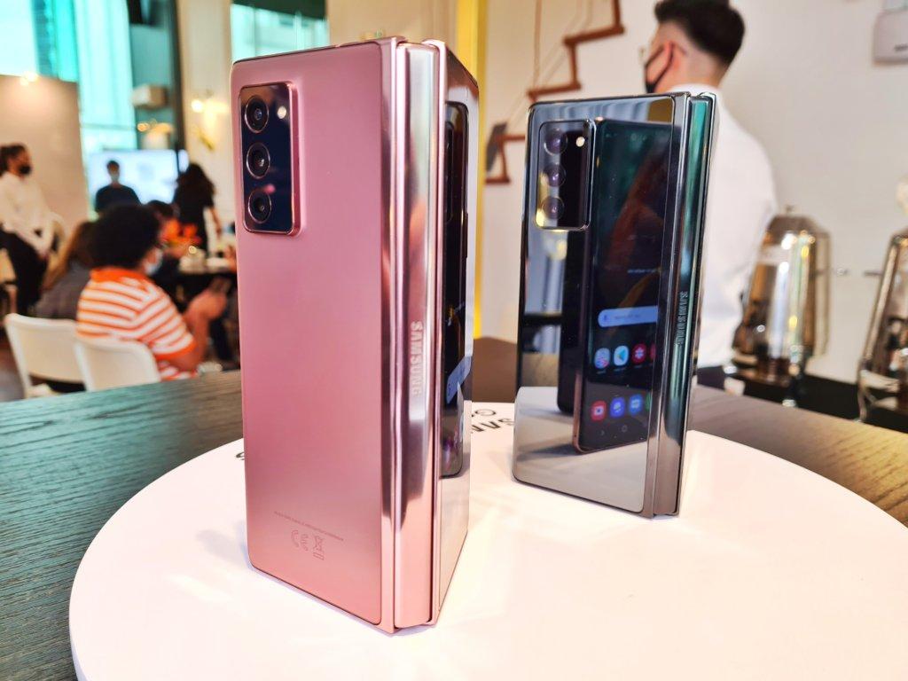 Galaxy Z Fold2 colours