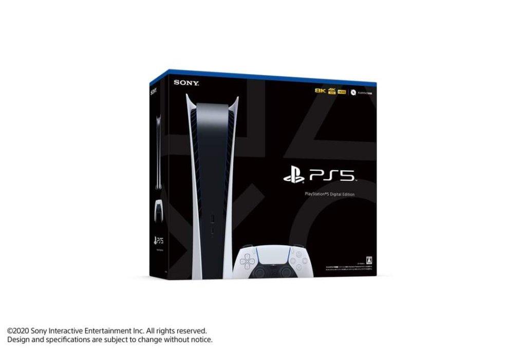 Sony Playstation 5 box